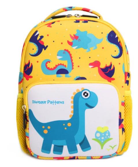 Рюкзак детский Парк драконов Большой Желтый