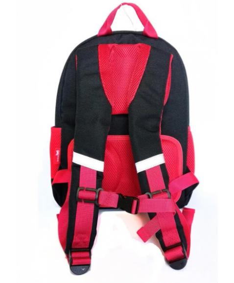 Рюкзак детский Школьный ранец Дракон