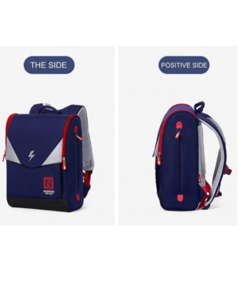 Рюкзак школьный Молния Синий