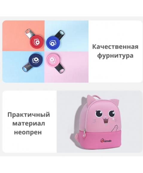 Рюкзак детский Поросенок Rocket