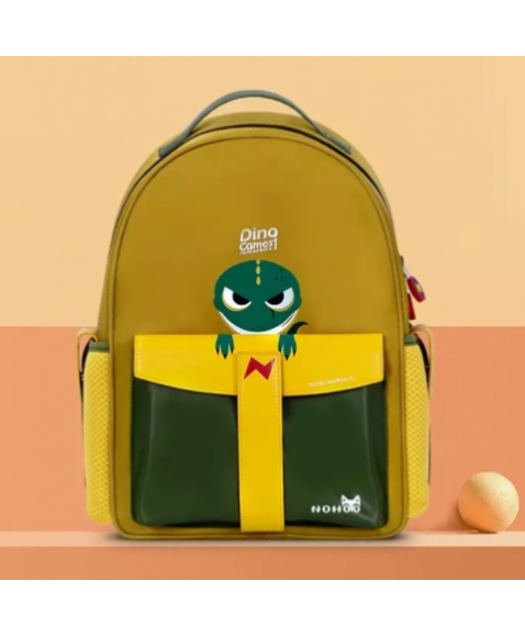 Рюкзак школьный Nohoo Ракета Желтый