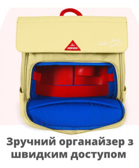 Сумка рюкзак для мамы Nohoo желтая