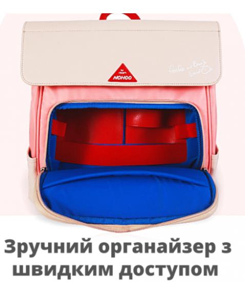 Сумка рюкзак для мамы Nohoo розовая
