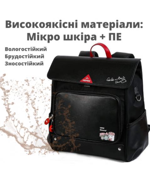 Сумка рюкзак для мамы Nohoo черная