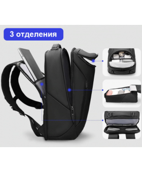 Рюкзак MARK RYDEN MR9031X-RAY 3.0