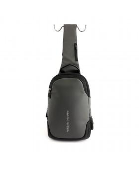Рюкзак с одной лямкой MARK RYDEN MR7056 Mini Secret Gray