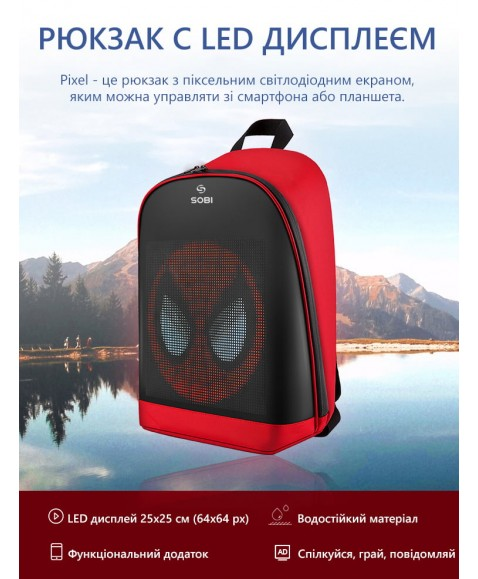 Рюкзак MARK RYDEN SB9707 Pixel PLUS Red