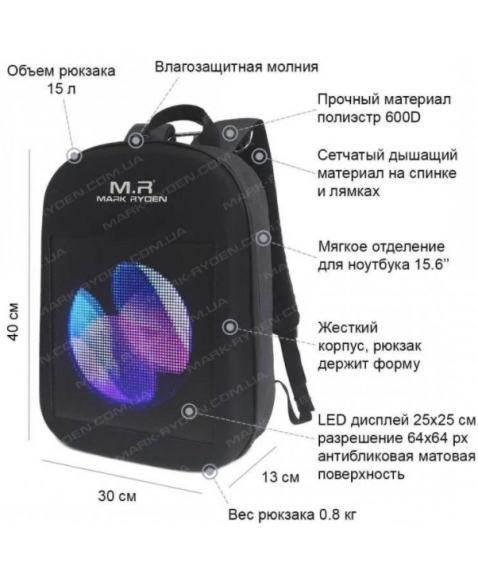 Рюкзак MARK RYDEN MR9702 Pixel GRAY