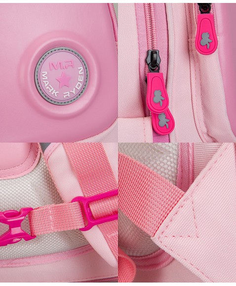 Рюкзак MARK RYDEN MR9062 Junior Pink