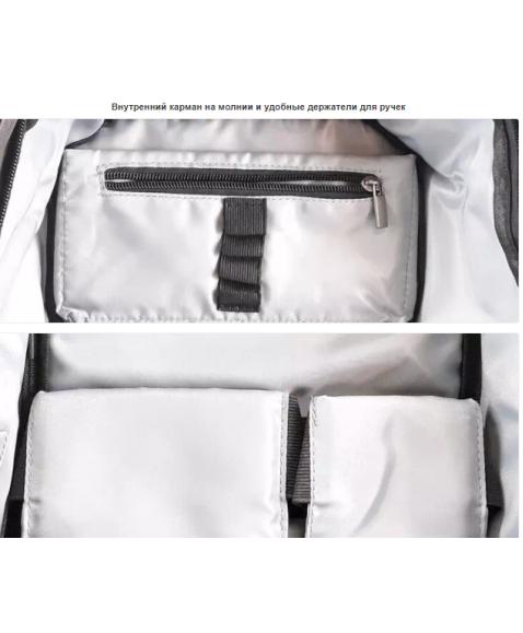 Рюкзак MARK RYDEN MR5815 Safe Black