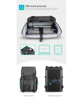 Рюкзак MARK RYDEN MR9916 Devision