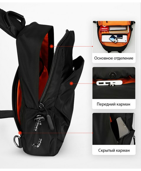 Рюкзак с одной лямкой MAZZY STAR MS5036