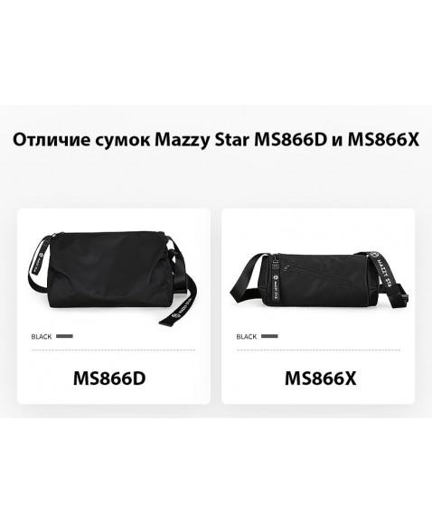Сумка MAZZY STAR MS866D
