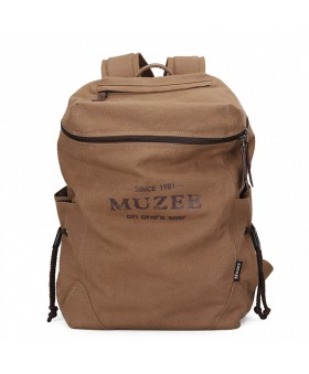Рюкзак MUZEE ME1189 Coffee